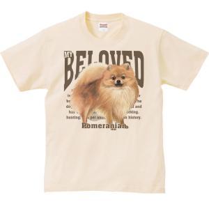 ポメラニアン(愛犬シリーズ)/半袖Tシャツ  |prints