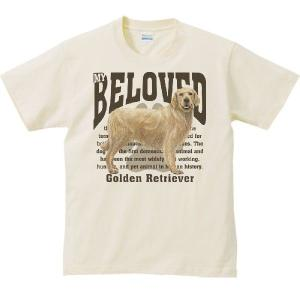 ゴールデン・レトリーバー(愛犬シリーズ)/半袖Tシャツ  |prints