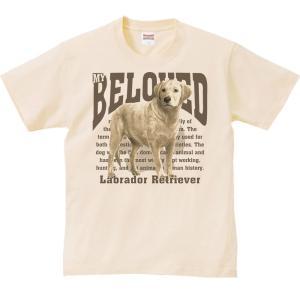ラブラドール・レトリーバー(愛犬シリーズ)/半袖Tシャツ  |prints