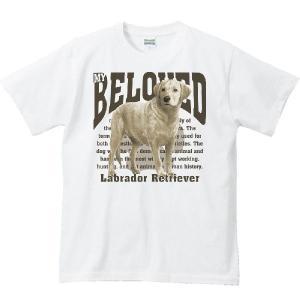 ラブラドール・レトリーバー(愛犬シリーズ)/半袖Tシャツ  |prints|02