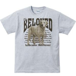 ラブラドール・レトリーバー(愛犬シリーズ)/半袖Tシャツ  |prints|03