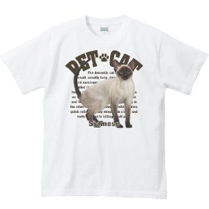 シャム猫(愛猫シリーズ)/半袖Tシャツ  |prints