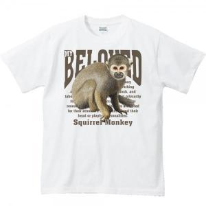 リスザル(猿)さる(ペット シリーズ)/半袖Tシャツ   prints