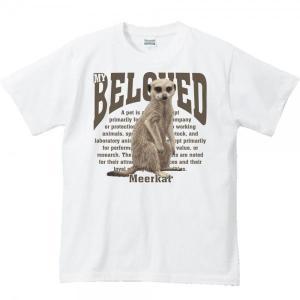 ミーアキャット/ペット シリーズ/半袖Tシャツ   prints