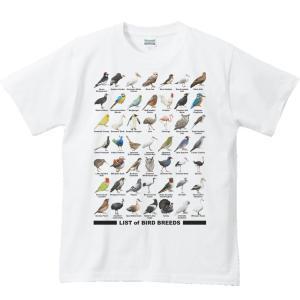 Tシャツ 鳥のリスト 半袖|prints
