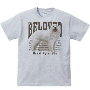 グレート ピレニーズ(愛犬シリーズ)/半袖Tシャツ  |prints|03