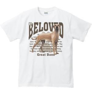 グレート デーン(愛犬シリーズ)/半袖Tシャツ  |prints