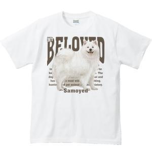 サモエド(愛犬シリーズ)/半袖Tシャツ   prints