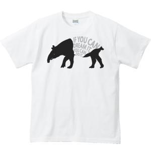 マレー バク(夢は実現できる)/半袖Tシャツ   prints