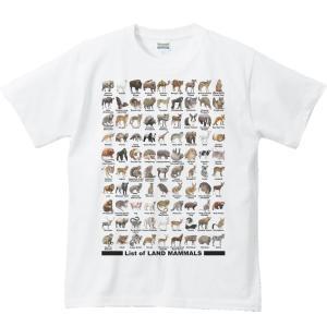 Tシャツ 陸上 哺乳類のリスト 半袖|prints