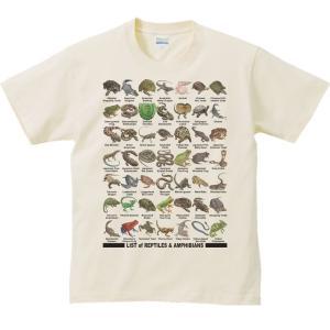 Tシャツ 爬虫類&両生類のリスト 半袖|prints|02