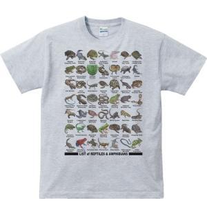 Tシャツ 爬虫類&両生類のリスト 半袖|prints|03