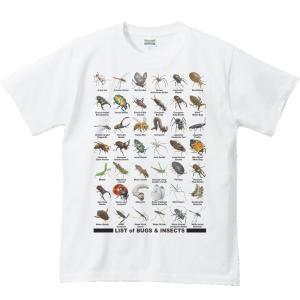 Tシャツ 虫のリスト 半袖|prints