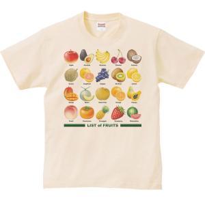 フルーツのリスト/半袖Tシャツ   prints