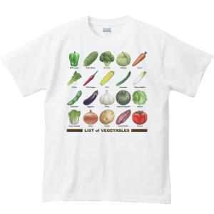 野菜のリスト/半袖Tシャツ   prints