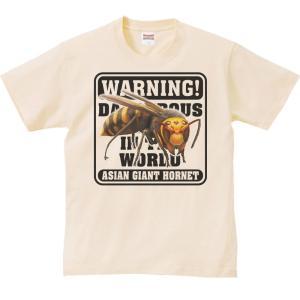 オオ スズメバチ(蜂)危険生物シリーズ/半袖Tシャツ  |prints