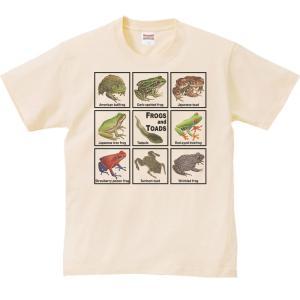 カエル大好き!/半袖Tシャツ prints