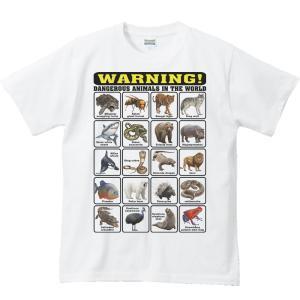 世界の危険生物/半袖Tシャツ|prints