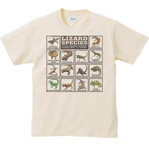 トカゲの仲間たち/半袖Tシャツ|prints