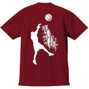 バスケットボール柄オリジナルTシャツ/左胸と背中にプリント/10-19枚制作/5900|printshopmagic
