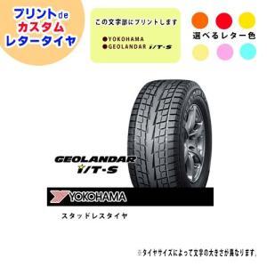 ヨコハマ GEOLANDER I/T-S G073 215/70R15 98Q スタッドレスタイヤ プリントdeレタータイヤ 4本セット|printtire