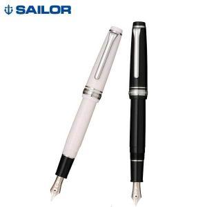 セーラー万年筆 プロフェッショナルギアスリム銀万年筆 11-1222 全4色から選択