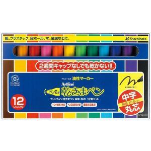 (取り寄せ品)シヤチハタ Shachihata 乾きまペン 中字丸芯 12色セット printus