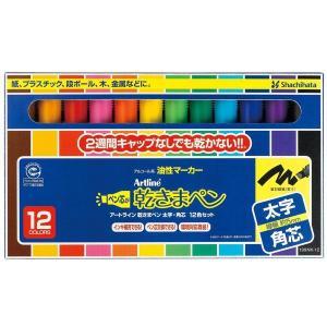 シヤチハタ Shachihata 乾きまペン 太字角芯 12色セット printus
