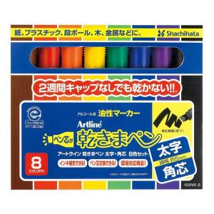 シヤチハタ Shachihata 乾きまペン 太字角芯 8色セット printus