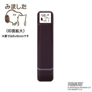 【メール便可】【仕様】 色:チョコレート サイズ:W13×D13×H58mm 押した時のサイズ:6×...