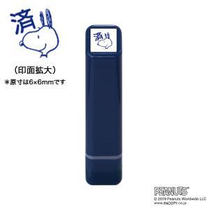 【メール便可】【仕様】 色:ネイビーブルー サイズ:W13×D13×H58mm 押した時のサイズ:6...