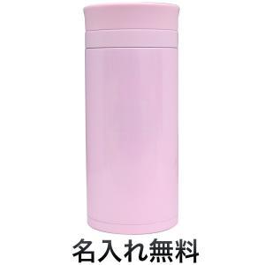 Atlas アトラス ステンレスCAFEボトル350ml 保温・保冷両用 スクリュー式 ピンク [水筒][景品][記念品][卒業・入学・就職祝い]|printus