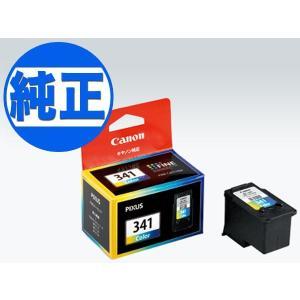 キヤノン(CANON) 純正インク BC-341インクタンク(カートリッジ)3色カラー|printus