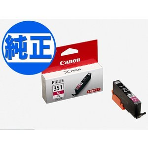 キヤノン(CANON) 純正インク BCI-351XL インクカートリッジ大容量 マゼンタ BCI-351XLM|printus