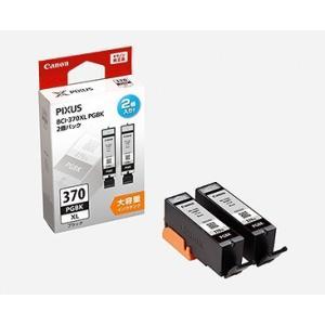 キヤノン(CANON) 純正インク BCI-370XL インクカートリッジ ブラック 大容量 2個パック BCI-370XLPGBK2P|printus