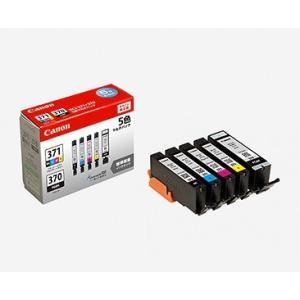 【純正インク】キヤノン(CANON) BCI-371+370 インクカートリッジ 5色マルチパック BCI-371+370/5MP  5色セット