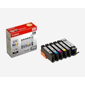 【純正インク】キヤノン(CANON) BCI-371+370 インクカートリッジ 6色マルチパック BCI-371+370/6MP【送料無料】 6色セット