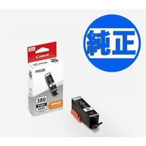 キヤノン(CANON) 純正インク BCI-380 インクカートリッジ 顔料ブラック BCI-380PGBK|printus