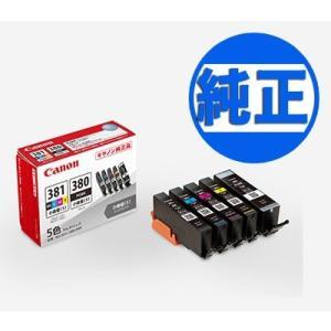 キヤノン(CANON) 純正インク BCI-381s+380s インクカートリッジ 5色セット(小容量) BCI-381s+380s/5MP