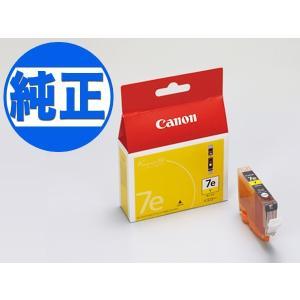 (取り寄せ品)キヤノン(CANON) 純正インク BCI-7eインクタンク(カートリッジ) イエロー BCI-7EY|printus