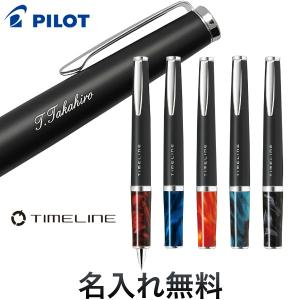 PILOT パイロット TIMELINE タイムライン エターナル BTL-5SR-ET 全5色から...