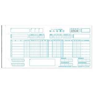 チェーンストア統一伝票 手書きNO有り 1000セット CSTD-TG-NO (メーカー直送品) printus