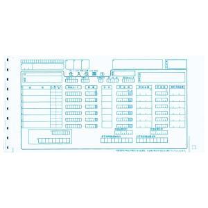 チェーンストア統一伝票 タイプ用 NO無し 1000セット CSTD-TY (メーカー直送品) printus