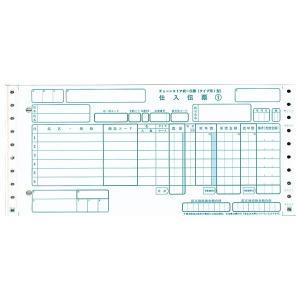 チェーンストア統一伝票 タイプ用1型 NO無し 1000セット CSTD-TY1 (メーカー直送品) printus