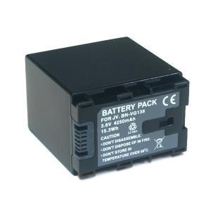 [在庫限り] ビクター用(JVC用) ビデオカメラ用 VG138互換バッテリー 残量表示可 完全互換