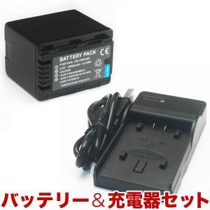 Panasonicパナソニックビデオカメラ用VBK360互換...