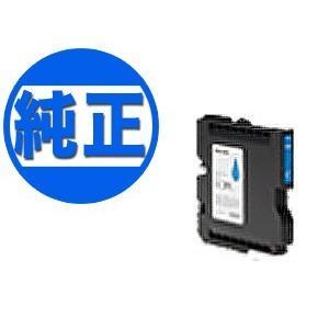 【純正インク】【仕様】 色:シアン 対応プリンター: / IPSiO GX e5500 / IPSi...