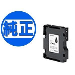 【純正インク】【仕様】 色:ブラック 対応プリンター: / IPSIO SG 3100SF / IP...