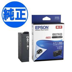EPSON 純正インク IB07 インクカートリッジ 大容量 ブラック IB07KB printus