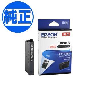 EPSON 純正インク IB09 インクカートリッジ 大容量 ブラック IB09KB printus